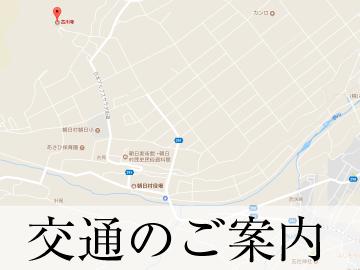 3pr_03_access